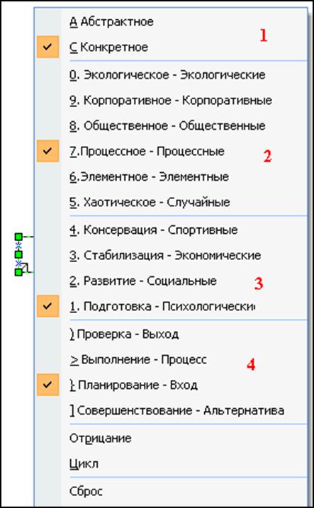 tm_menu.png